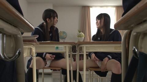 2人のふたなり女子校生 DVDES-937 (56)