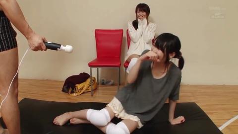 胸チラ・パンチラ!雑巾がけ競争!! 2 HJMO-272 (93)