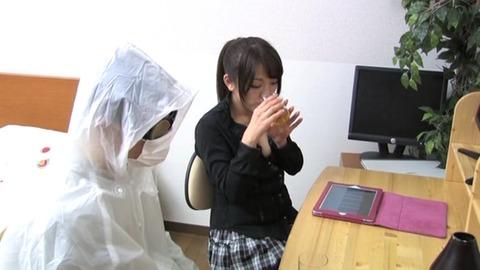 伊東マリア 100%美少女 vol.70 OHP-070 (24)