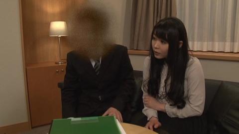 ウチの妻がヤラれヨガってる証拠ビデオ RADD-003 (1)