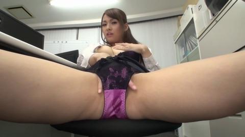 SEXを妄想しながら淫語オナニー DIV-192 (70)