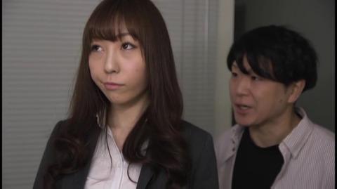人妻オマ○コおっぴろげ土下座謝罪 MCSR-253 (37)