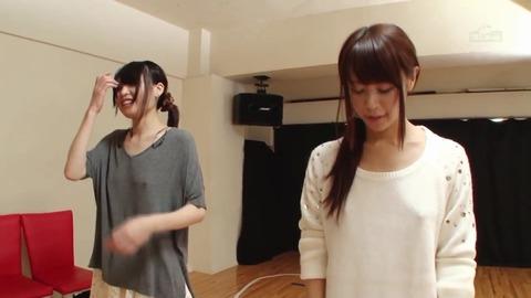 胸チラ・パンチラ!雑巾がけ競争!! 2 HJMO-272 (85)