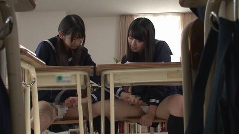 2人のふたなり女子校生 DVDES-937 (61)