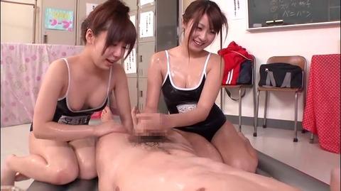 私立泡姫商業 ソープ部女子校生2 miad564 (26)