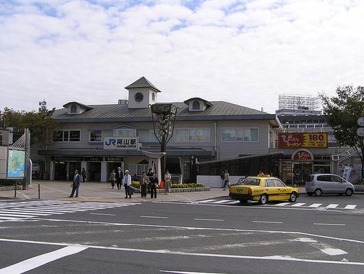 800px-Okayama_station_west_entrance