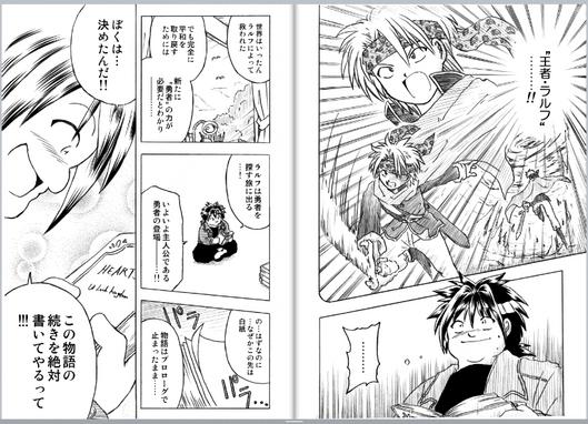 ComicStudio Mangaビューア(1)