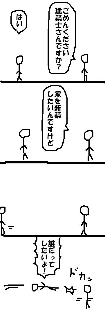 org2169872