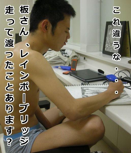 nukkorosu17538
