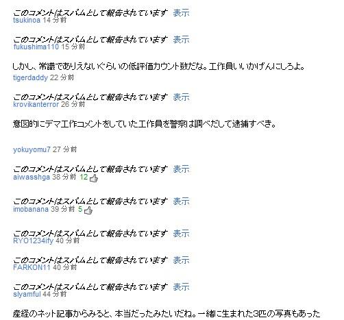 2011-05-30_004512