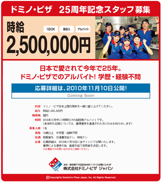 2010-10-28_212419