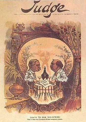 skull_judge