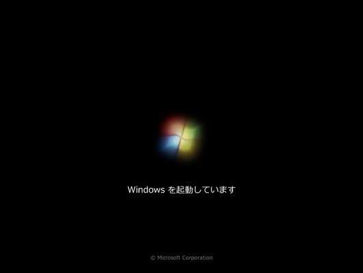 2009_0507_win7rc1x86_os_loading