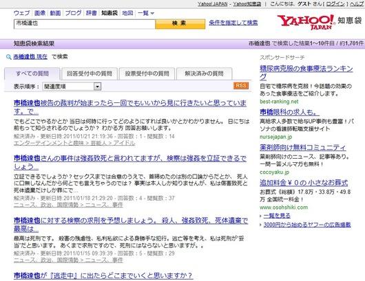 2011-01-24_010030