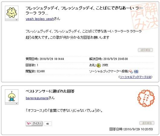 ScreenShot00084