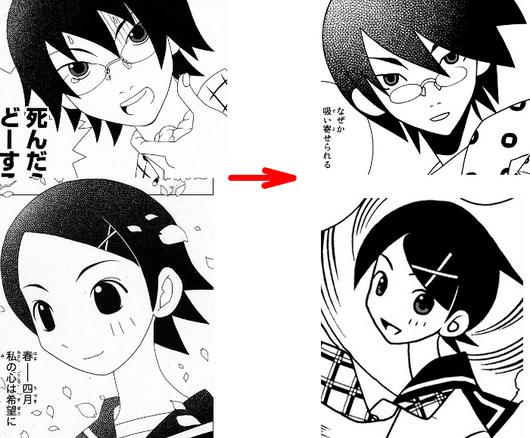 anime20ch44053