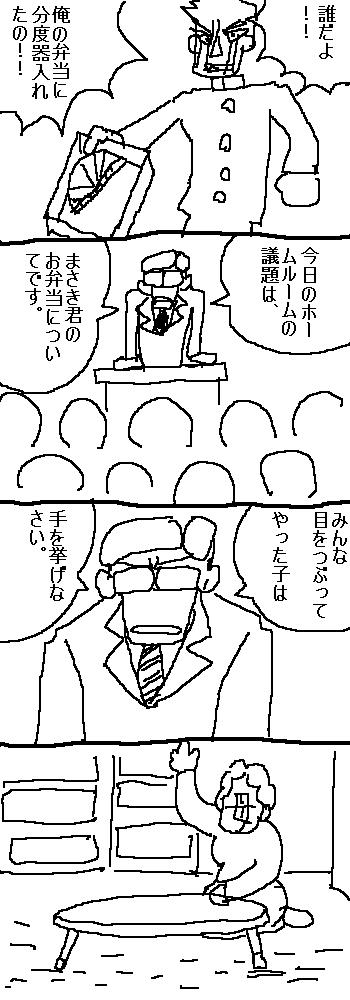 vlnews020152