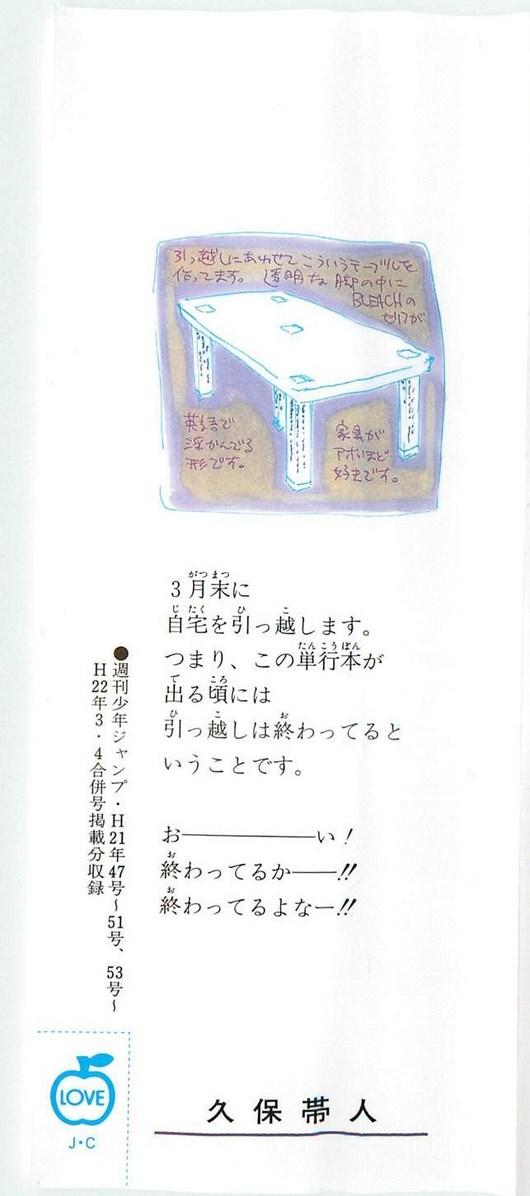 hirame089740