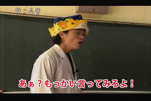 sakana-kun
