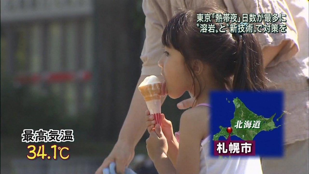 【JS】ロリコンホイホイスレ�B【JC】【JK YouTube動画>49本 ニコニコ動画>1本 ->画像>450枚