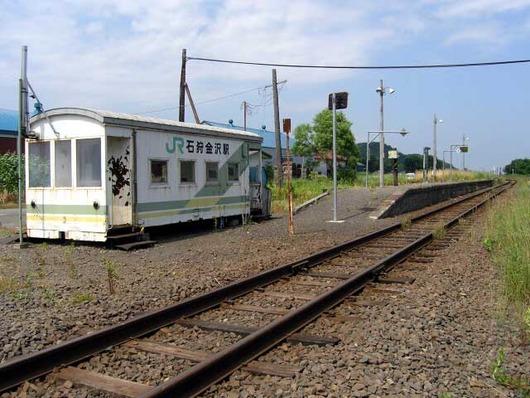 Ishikarikanazawa_Station_in_Sasshou_Line