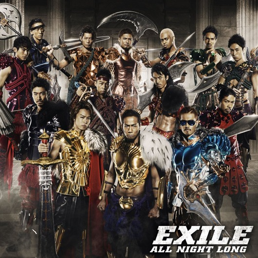 20120522_exile_01