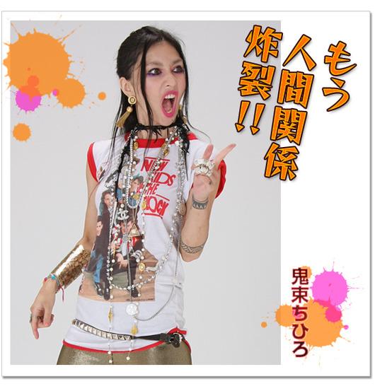 o_chihiro