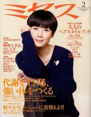 haradatomoyo2012misesu