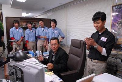 20080919_gtech