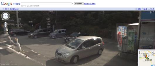 Google マップ(1)