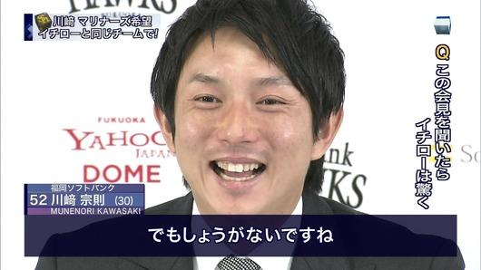 20111219224749_67_1