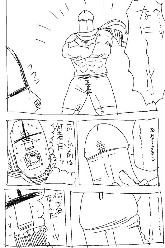 kyohara0003