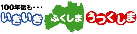 new-kenminundou-logo4