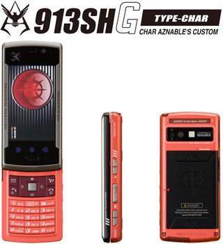 071207Char-01