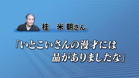 news2ch119766