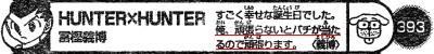 ju_100524_001