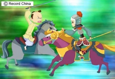 qijiguang02