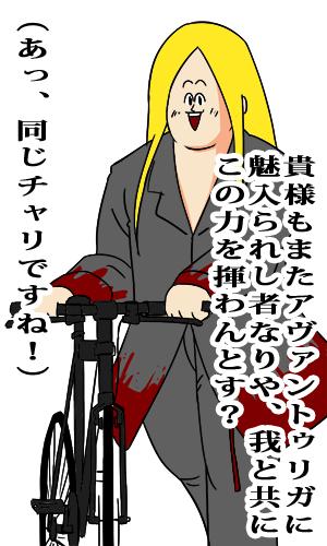 member_illust