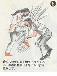 hirame101472