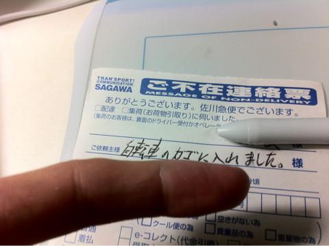 hardcopy.jpg