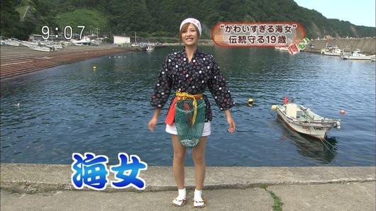 idol20ch23462