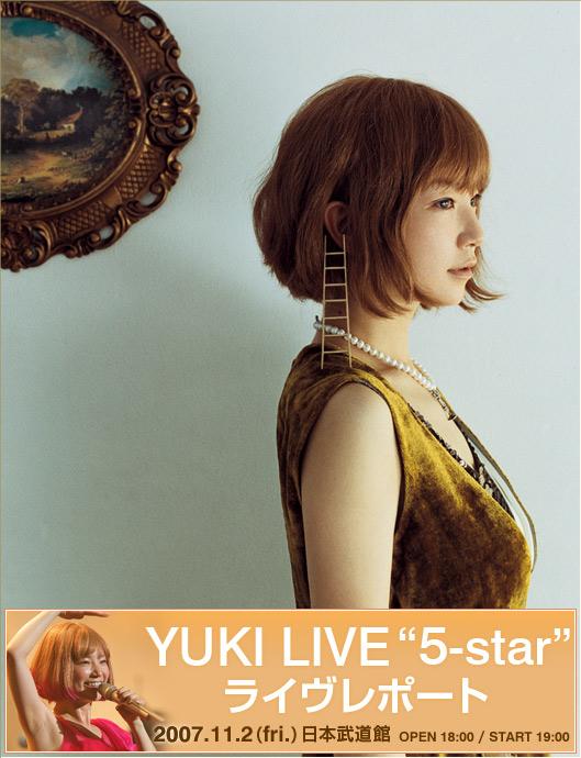ph_yuki_01