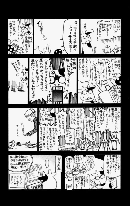 hirame092131