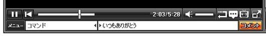 2011-06-30_000726