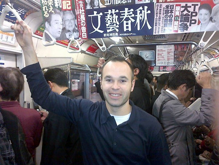 iniesta-tokyo-metro-ginza-line201112