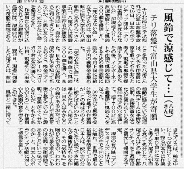 http://livedoor.blogimg.jp/hanagenuki-jet/imgs/8/6/86443ed7.jpg