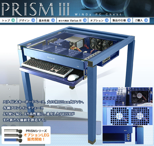 prism-iii