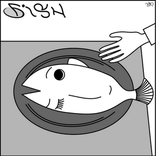 fish-girl-optical-illusion