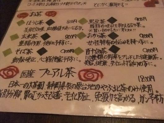 20120515_sonoyamamakie_62