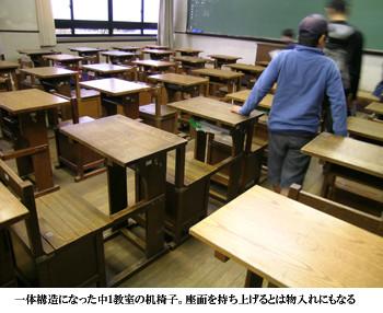 机いす(2)